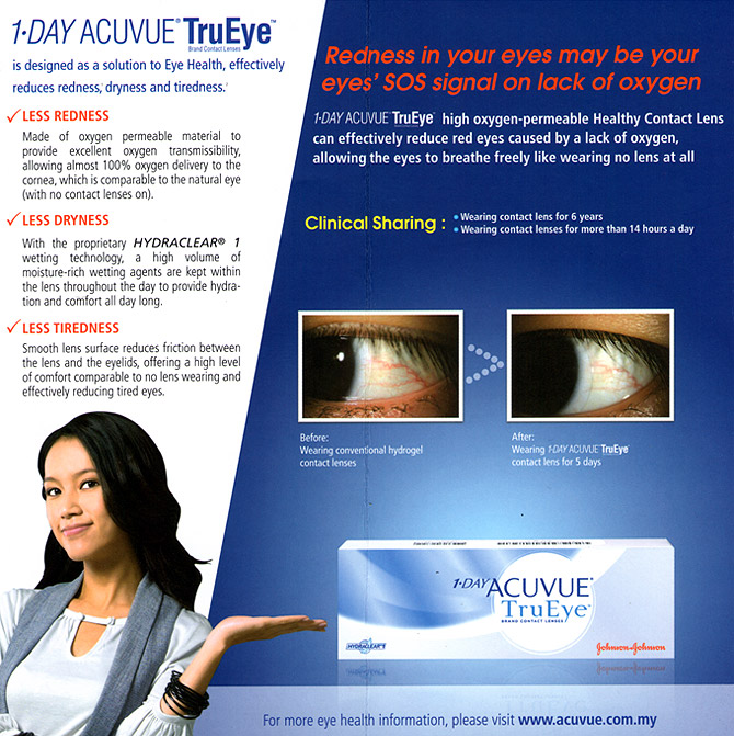 buy 1 day acuvue trueye the world 39 s first silicone. Black Bedroom Furniture Sets. Home Design Ideas