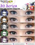S9 15mm Blue