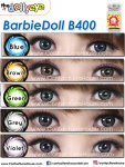 Barbiedoll B400 Brown