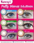 Puffy 3 Tones 16.5mm Green