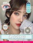 Gossip Blue
