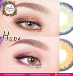 Huda Brown