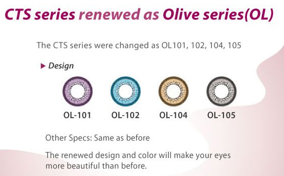 Geo Wings Series Renamed to OLIVE Series